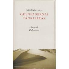 Rubenson, Samuel : Betraktelser över ökenfädernas tänkespråk