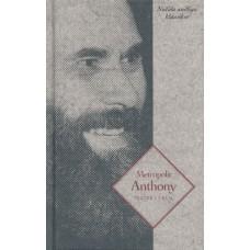 Bloom, Anthony (Metropolit Anthony) : Texter i urval (Nutida andliga klassiker)
