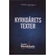 Bibel SKB - Svenska Kärnbibeln : Kyrkoårets texter - vol.2